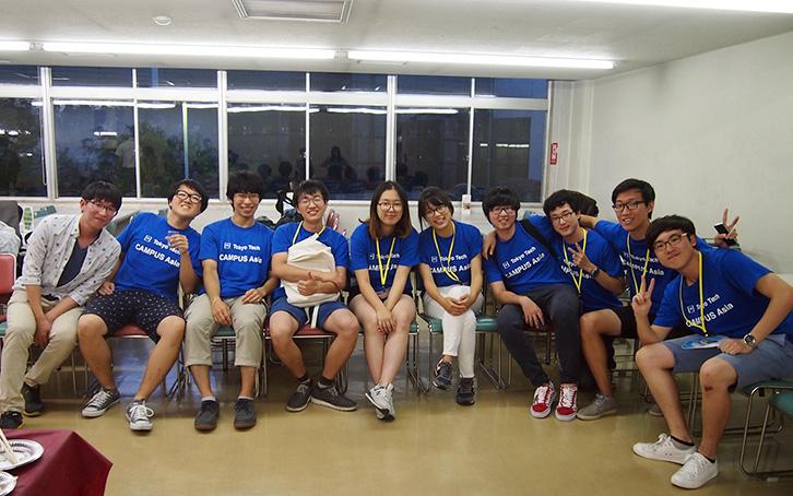 Summer Program 2015