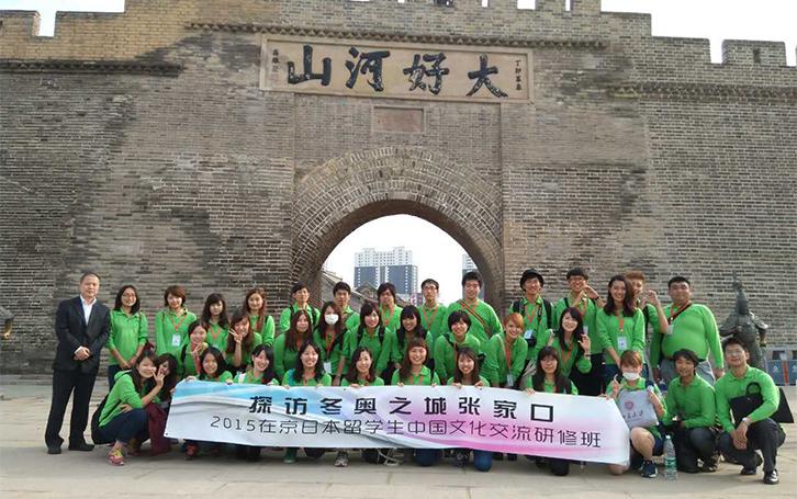 Tsinghua_5