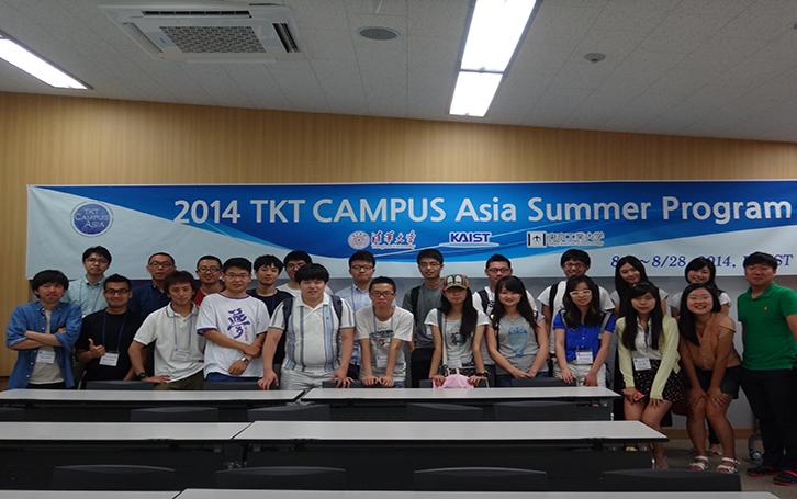 Summer_KAIST4