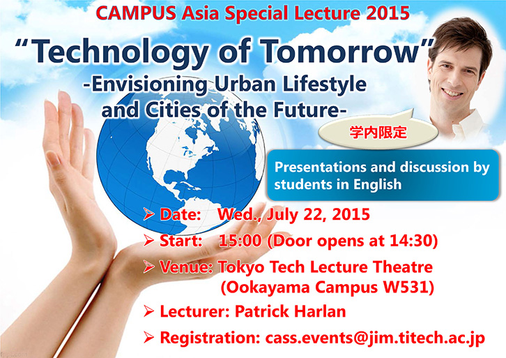 CAMPUS Asia Special Lecture2015_updated_学内限定