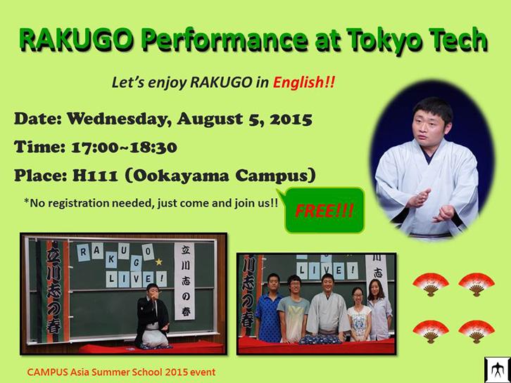 RAKUGO2015_Web用