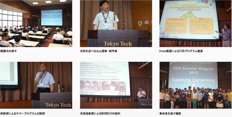 tkt_news01ol_06.jpg