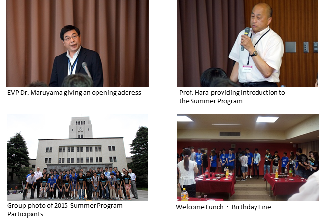 2015 CAMPUS Asia Opening Ceremony.png