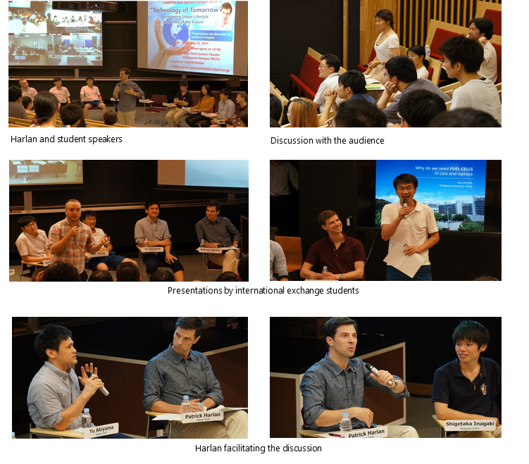 20150722_Special Lecture.png