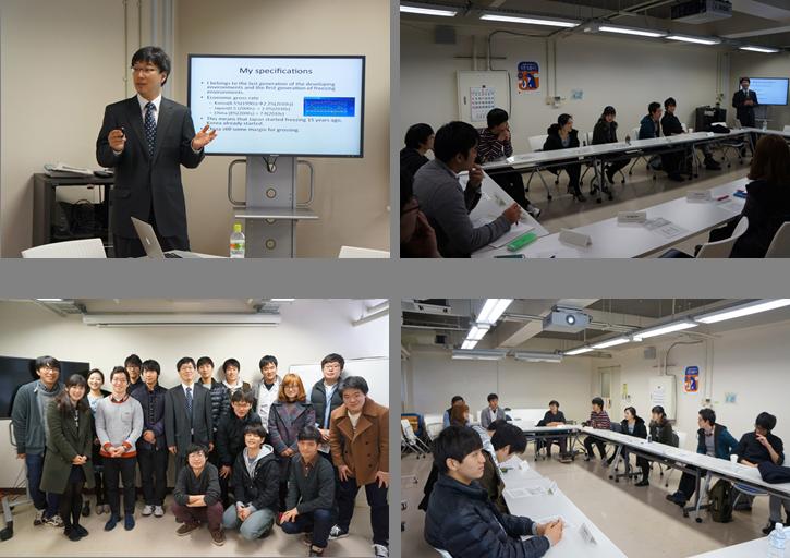 Career Seminar_20150126.png