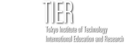 TIER/Tokyo Institute of Technology International Education and Research